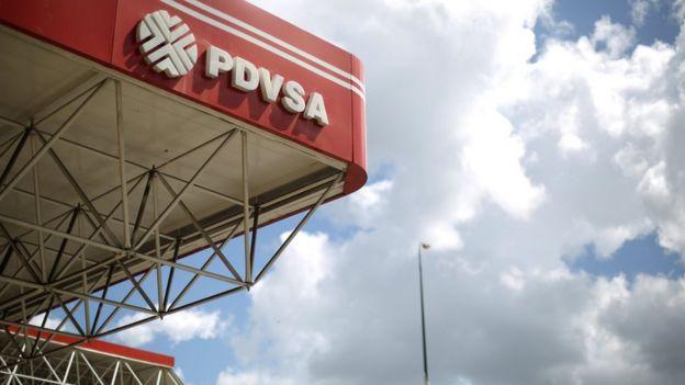 una estación de servicio de PDVSA