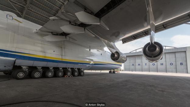 Một công ty nhà nước về quốc phòng và hàng không vũ trụ của Trung Quốc, đã ký một thỏa thuận hợp tác với hãng Antonov cho chương trình An-225.