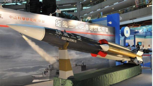未來微型導彈突擊艇配備的可能是超音速的雄風三型導彈。