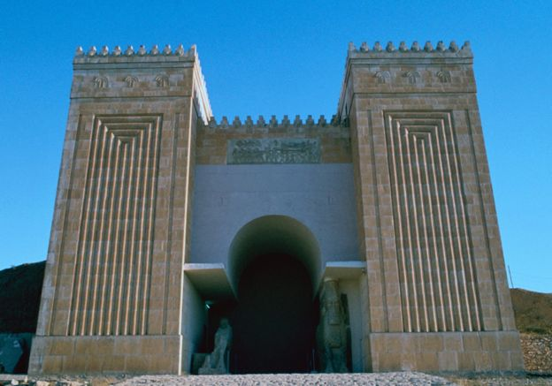 Nergal Kapısı