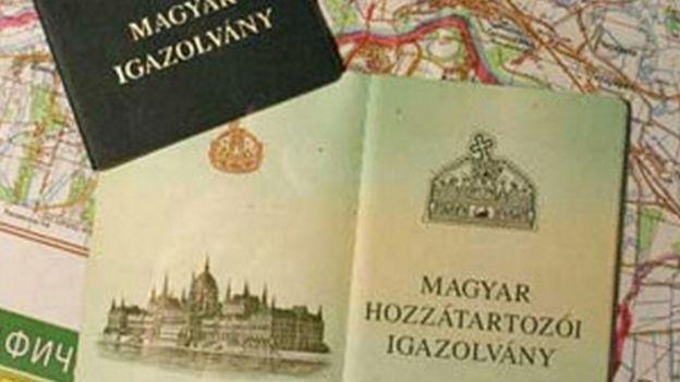 Посвідка закордонного угорця