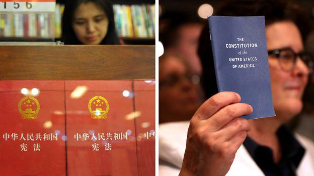 中國憲法、美國憲法