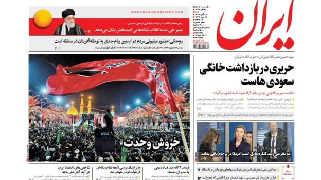 روزنامههای صبح تهران: در غیاب کیهان