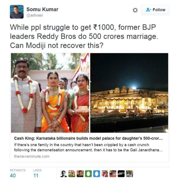 Somu Kumar: While people struggle to get ₹1000, former BJP leaders Reddy Bros do 500 crores marriage. Can Modiji not recover this?