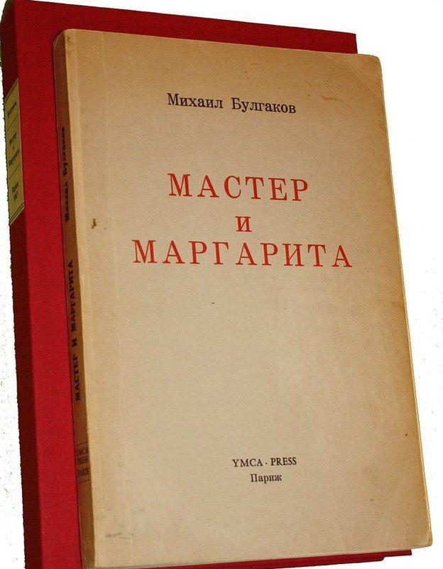 Segunda edición de la novela