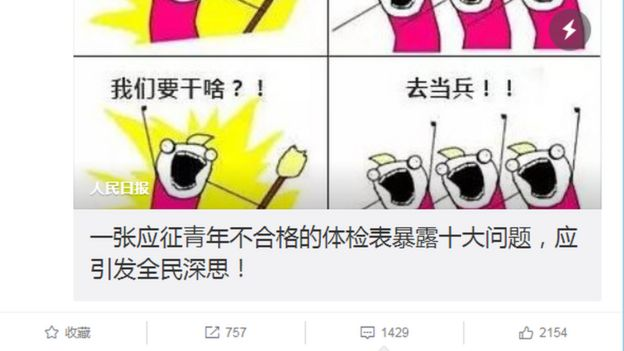 People's Daily shared the PLA's WeChat post on Sina Weibo