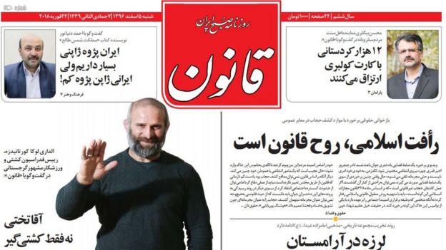 روزنامههای تهران: به معترضان حجاب، اتهام فساد و فحشا نبندیم