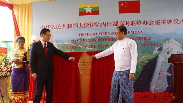 2015年,中國大使館是第一個在緬甸首都內比都設立聯絡辦公室的外國駐緬甸使館
