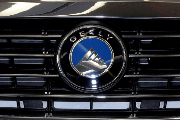 Logo of a Geely car.