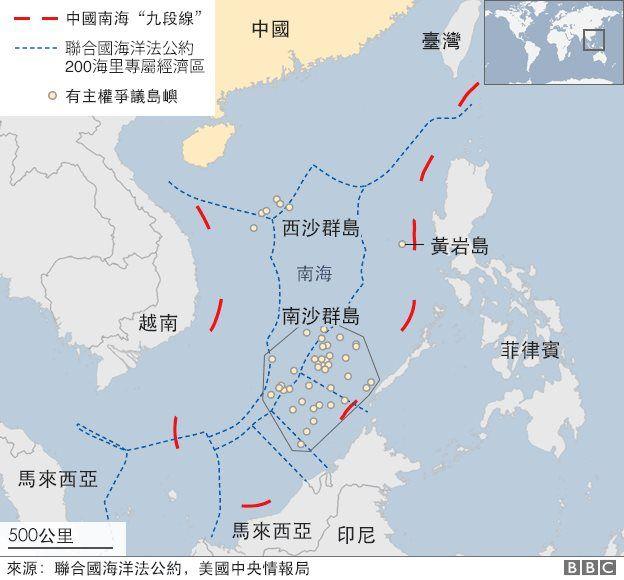 地圖:中國南海九段線