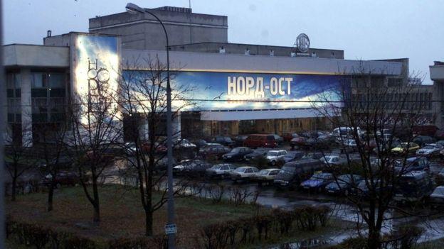 Театр на Дубровке