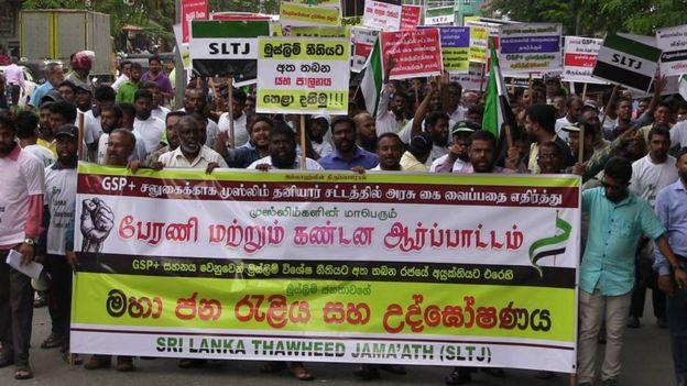 இலங்கை: முஸ்லிம் திருமண சட்டத்தில் திருத்தங்கள் தேவை என வலியுறுத்தல்