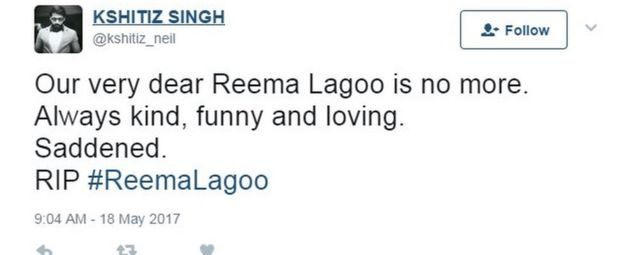 Our very dear Reema Lagoo is no more.