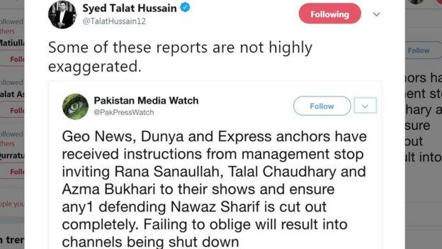 پاکستان میڈیا واچ