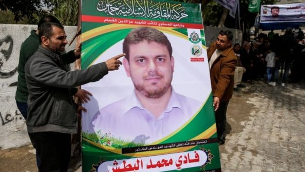 Poster showing image of Palestinian professor Fadi Mohammad al-Batsh in Gaza strip