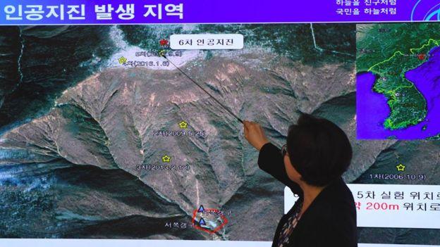 директор центра вулканологии и сейсмологии Южной Кореи