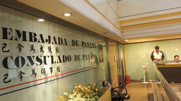 巴拿马驻台湾大使馆