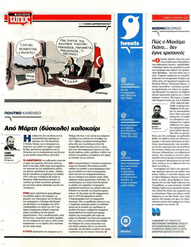 Eleftheros Typos gazetesi