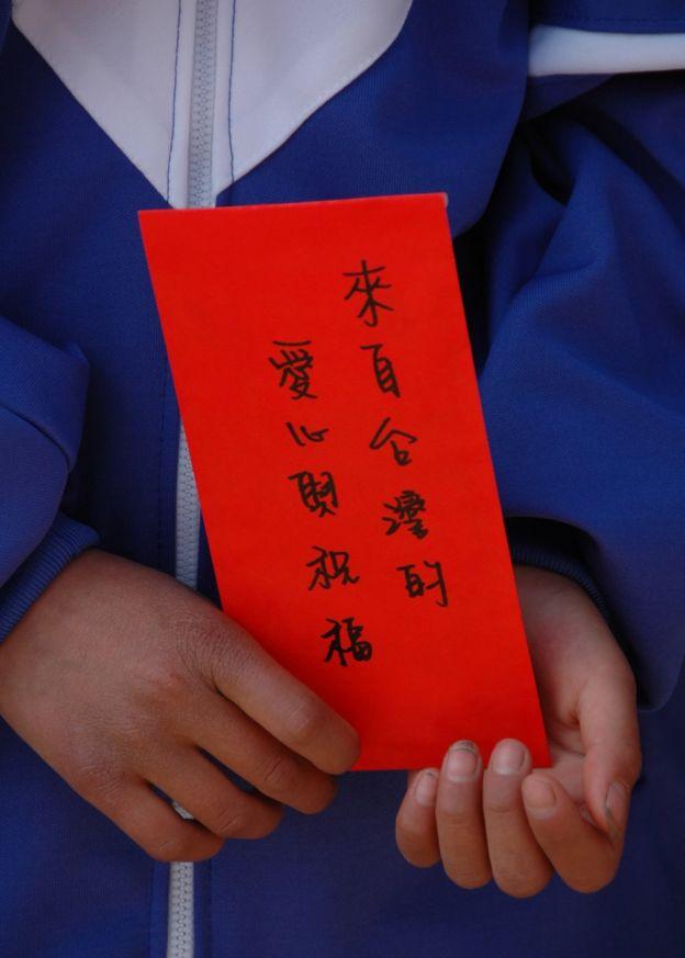2015年民進黨執政,兩岸關係遇冷導致民眾捐款信任降低。多數台灣民眾不知錢款是否最終到達中國災民手中。
