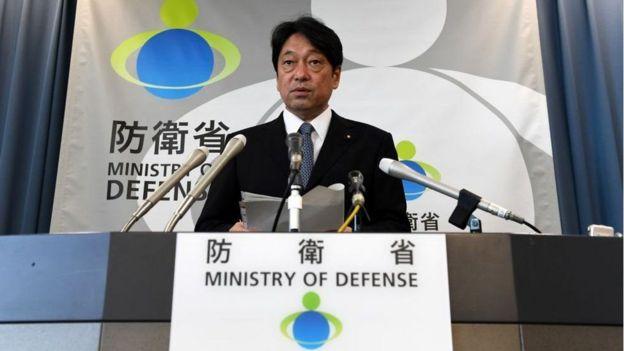 日本防卫大臣