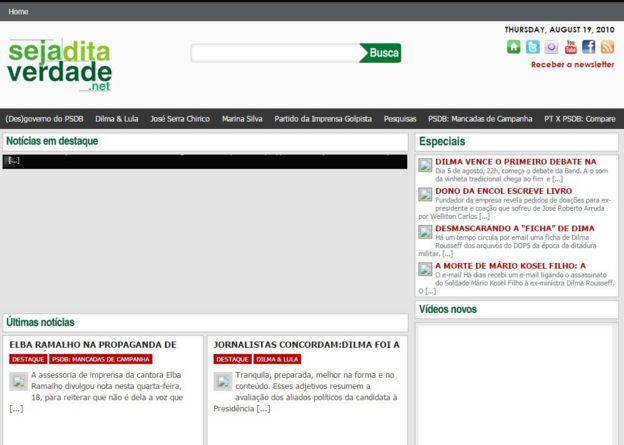 Captura de tela de blog criado para favorecer Dilma em 2010