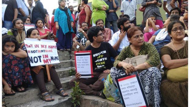 মুসলিমদের ওপর হামলার প্রতিবাদে কলকাতায় প্রতিবাদ সমাবেশ