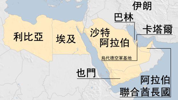 地图:卡塔尔被集体断交事件
