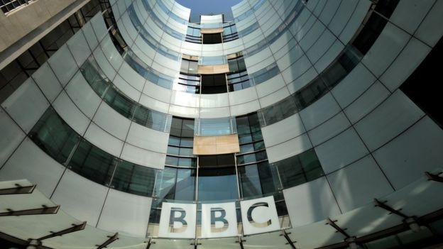 مبنى بي بي سي