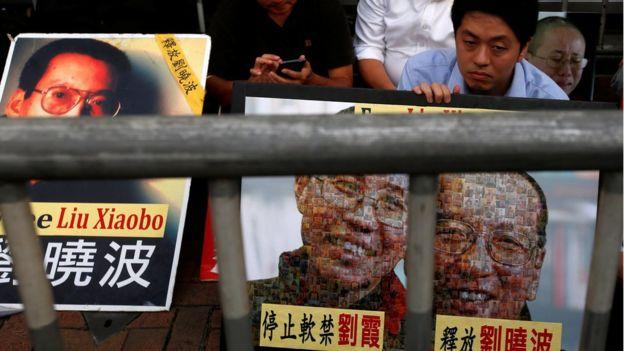 香港民众参与要求释放刘晓波的集会