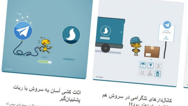 Screen capture of the Soroush web page