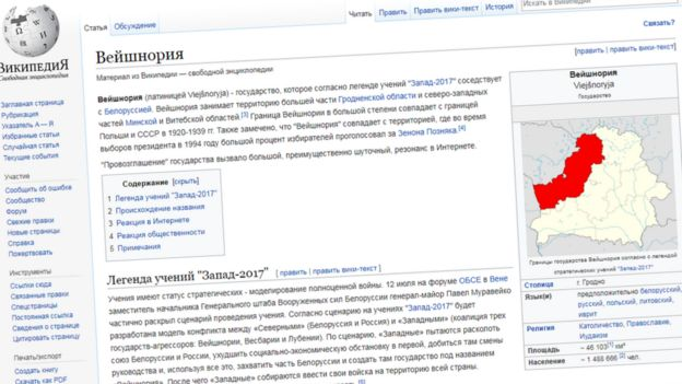 The Wikipedia page for Veyshnoria