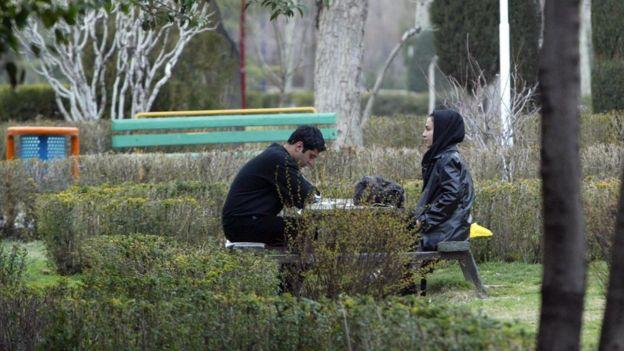 Parque Irán