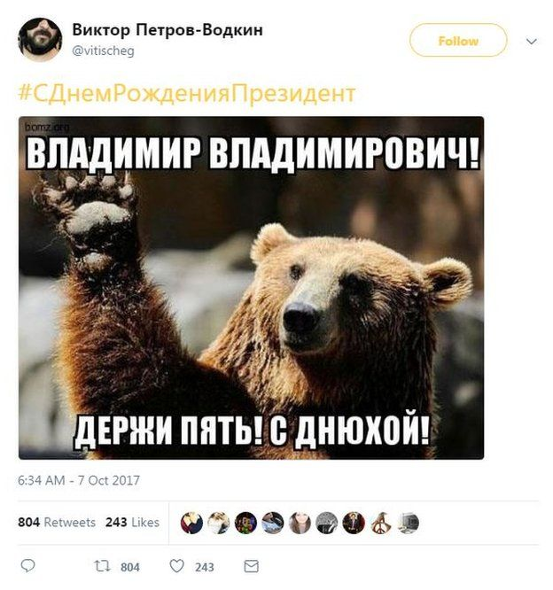 Picture of a tweet with a photo of a bear extending its paw. The hashtag translates as