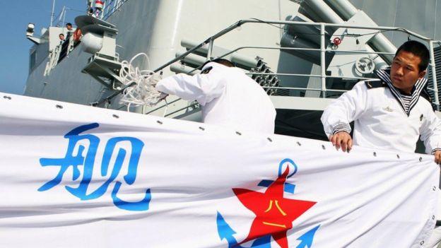 Trung Quốc làm lễ kỷ niệm ngày thành lập Hải quân Quân Giải phóng 1949-2017