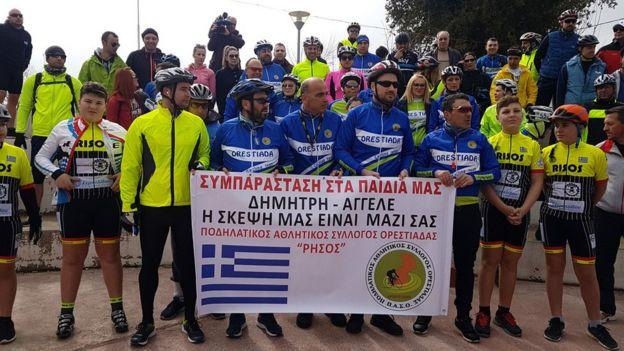 Kastanies Bisiklet Kulübü