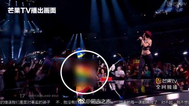 芒果TV給彩虹旗打了馬賽克