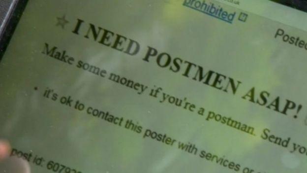 Une capture d'écran de la publicité en ligne pour recruter les voleurs de lettres