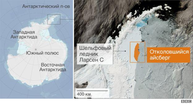 карта Антарктиды, ледник Ларсен С