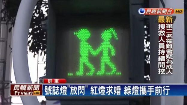 FTV NEWS