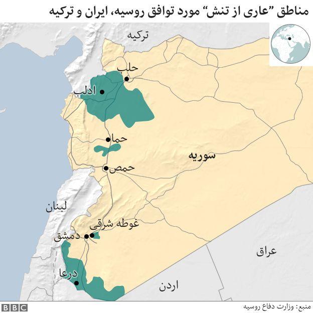 نقشه مناطق عاری از تنش