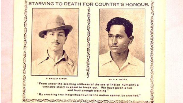 भगत सिंह की भूख हड़ताल का पोस्टर जिस पर उनके ही नारे छपे हैं. इसे नेशनल आर्ट प्रेस, अनारकली, लाहौर ने प्रिंट किया था