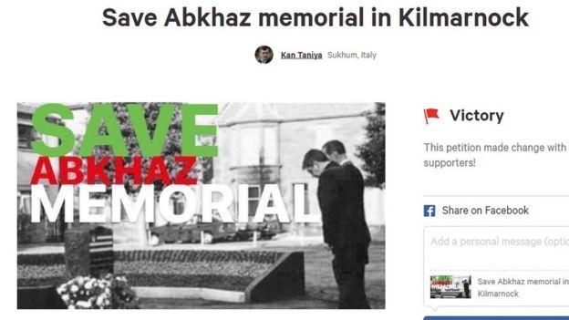Петиция в защиту стелы в Килмарноке