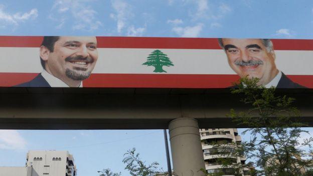 Плакат с отцом и сыном Харири