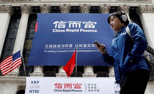 中国多间公司2017年也进军美股。