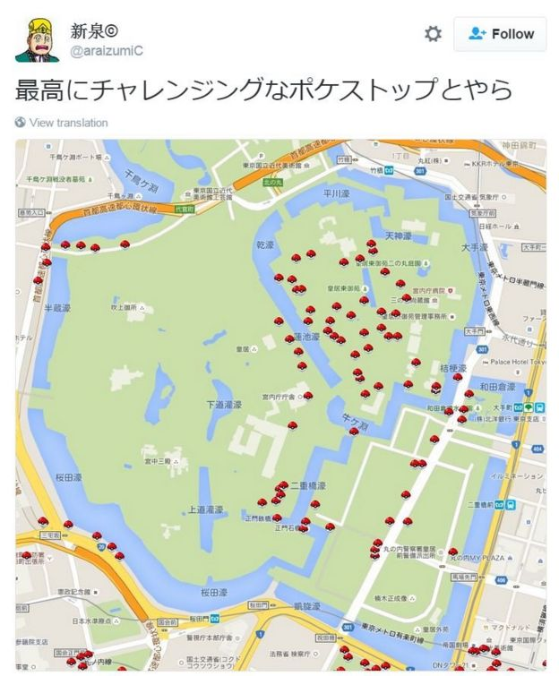 Pokemon Go Where Might You Catch Em All In Japan BBC News - Japan map pokemon go