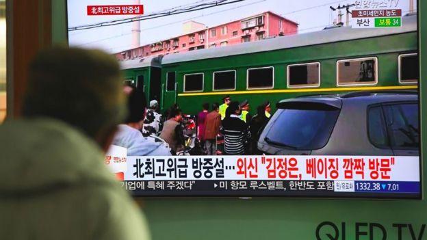 Imágenes de TV del tren norcoreano