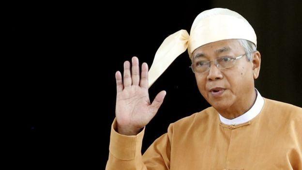 ميانمار