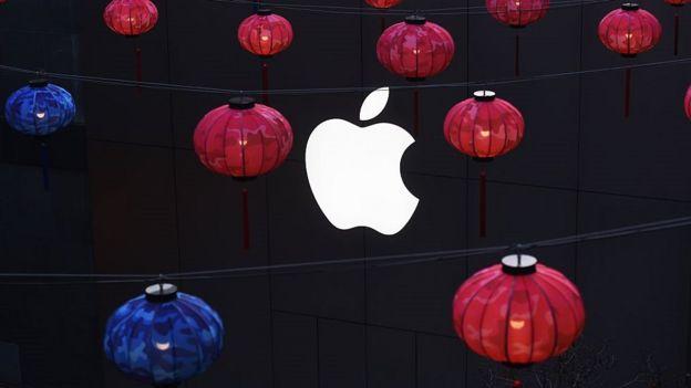 Apple logo in China