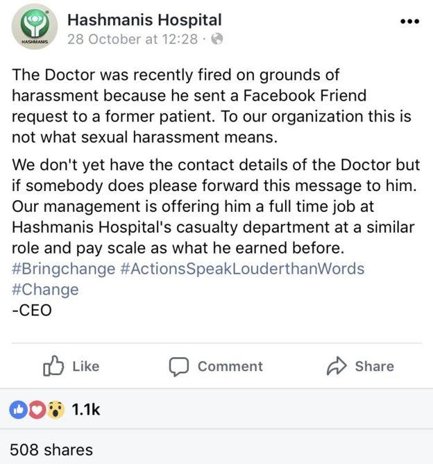 _98550698_hospital2.jpg
