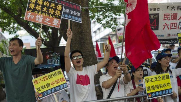 亲北京团体示威者朝港支联游行参加者喊口号示威(28/5/2017)